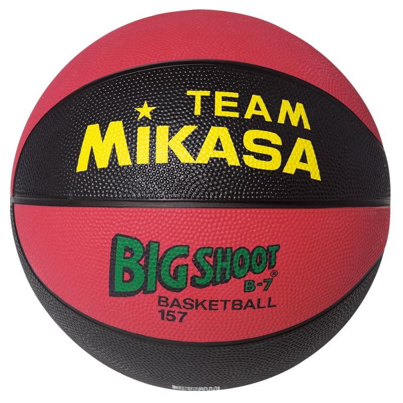 Mikasa basket vel. 7 (1039) na merusport.cz